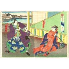 Hasegawa Munehiro: Chushingura - Kabuki - Artelino