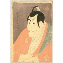 東洲斎写楽: Kabuki - Ichikawa Ebizo - Artelino