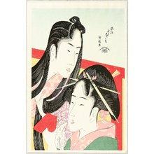 Katsushika Hokusai: Furyu Nakute Nana Kuse - Ground Cherry - Artelino