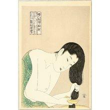 Kitagawa Utamaro: Bijin Combing Her Hair - Artelino