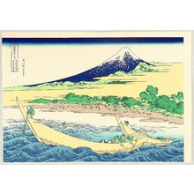 葛飾北斎: Thirty-six Views of Mt.Fuji - Ejiri - Artelino