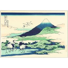 Katsushika Hokusai: Thirty-six Views of Mt.Fuji - Umezawa - Artelino