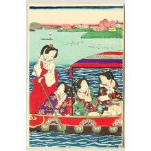 Morikawa Chikashige: Meiji Empress on Sumida River - Artelino