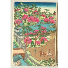 Kobayashi Ikuhide: Imperial Palace in Spring - Artelino