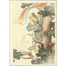 Igawa Sengai: Tengu Warrior - Artelino