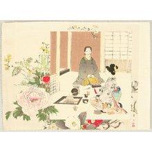 Suzuki Kason: Tea Ceremony - Artelino