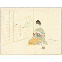 Kajita Hanko: Knitting in a Room - Artelino