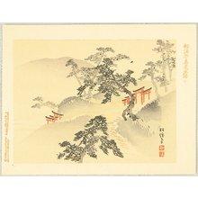 無款: Torii and Pine Trees - Artelino