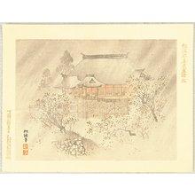 無款: Kiyomizu Temple - Artelino