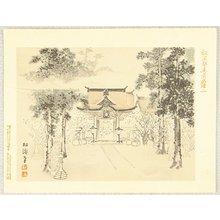 無款: Kitano Shrine - Artelino