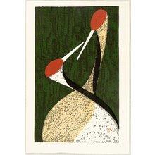 Kawano Kaoru: Cranes - Artelino
