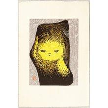 Kawano Kaoru: Little Girl - Artelino