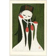 河野薫: Girl and Four Cranes - Artelino