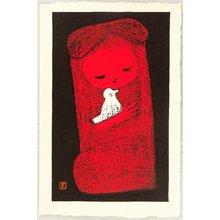Kawano Kaoru: Girl and Dove - Artelino
