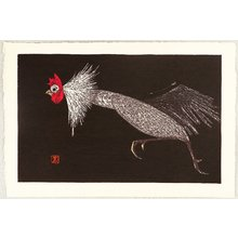 Kawano Kaoru: Rooster - Artelino
