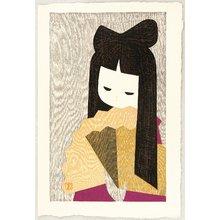 Kawano Kaoru: Girl and Ogi Fan - Artelino