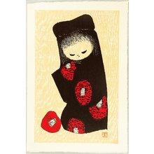 Kawano Kaoru: Girl and Red Camellia - Artelino
