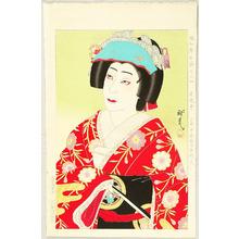 Ota Masamitsu: Figures of Modern Stage - Nakamura Utaemon VI - Artelino