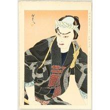 Ota Masamitsu: Figures of Modern Stage - Ichimura Uzaemon XV - Artelino