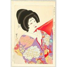 Ota Masamitsu: Figures of Modern Stage - Onoe Kikugoro VI - Artelino