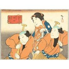 歌川広貞: Kabuki - Artelino