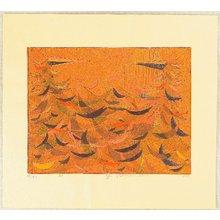 Kimura Yoshiharu: Feathers - Artelino