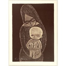 Ikeda Shuzo: Mother and Child (6) - Artelino