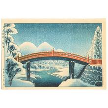 Okuyama Gihachiro: Snow at Nikko - Artelino