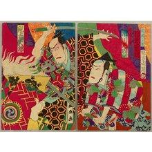 Toyohara Chikanobu: Monster Busters - kabuki - Artelino