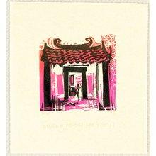 Chesterman Merlyn: Guang Dong Gateway - Artelino