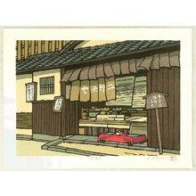 Nishijima Katsuyuki: Tea House - Artelino