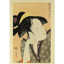 Kitagawa Utamaro: Contemplating - Artelino