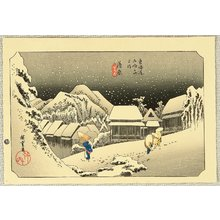 Utagawa Hiroshige: Fifty-three Stations of the Tokaido (Hoeido) - Kanbara - Artelino