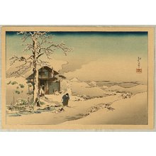 古峰: Boy, Snowman and Puppies - Artelino