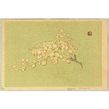 Asada Benji: Peach Blossoms - Artelino
