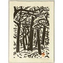 Sasajima Kihei: Forest - Artelino
