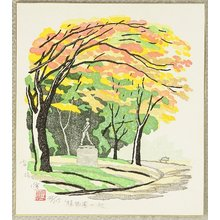Morozumi Osamu: Garden in Autumn - Artelino