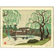 Maeda Masao: Sakurada Gate - Artelino