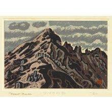 Maeda Masao: Mt. Tsubakuro - Artelino