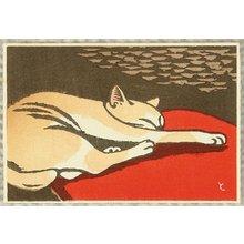 稲垣知雄: Cat - Artelino