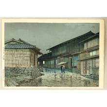 Kawase Hasui: Selection of Views of the Tokaido - Nissaka - Artelino