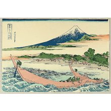 Katsushika Hokusai: Thirty-six Views of Mt.Fuji - Ushibori - Artelino