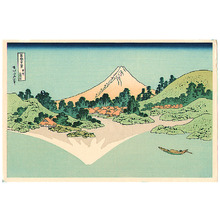 Katsushika Hokusai: Thirty-six Views of Mt.Fuji - Water Surface at Misaka - Artelino