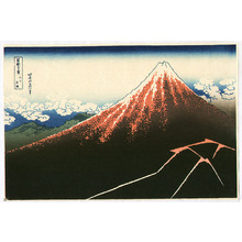 葛飾北斎: Thirty-six Views of Mt. Fuji - Shower below the Summit - Artelino