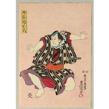 歌川国貞: Kabuki - Arashi Rikan - Artelino