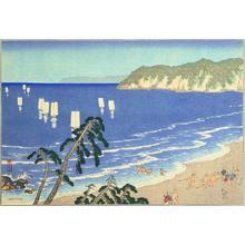 Kawatsura Yoshio: On the Beach - Artelino