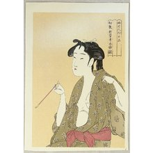 Kitagawa Utamaro: Ten Physiognomic Classifications of Women - Smoking - Artelino
