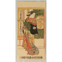 Torii Kiyomasu II: Beauty - Artelino