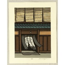 Nishijima Katsuyuki: Store Front Curtain - Noren - Artelino