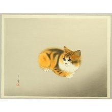 Hasegawa Seicho: Kitten - Artelino